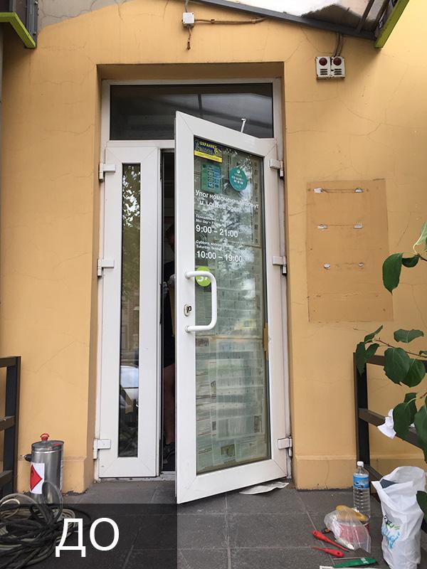 Покраска пластиковой двери в черный цвет